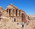Tourists on path near Ad-Deir, Petra.jpg