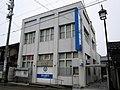 Toyama Bank Namerikawa Branch.jpg