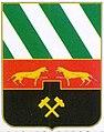 Tquarchal coat of arms.jpg