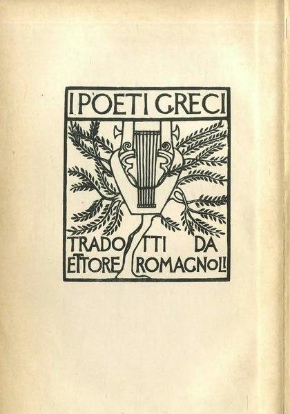 File:Tragedie di Euripide (Romagnoli) V.djvu