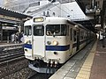 Train for Shimonoseki Station at Kokura Station 2.jpg