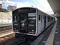 Train of Kashii Line at Kashii Station 20.jpg