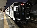 Train of Kashii Line at Kashii Station at night.jpg