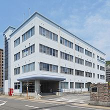 Transportation Bureau of Nagasaki Prefecture Headquarters.jpg