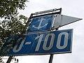 Tranzit 30-100, KDV-VIZIG sign, Lágymányos Bay Park, 2016 Újbuda.jpg