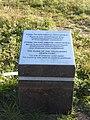 Trascianiec extermination camp 39.jpg