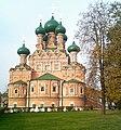 Trinity Church Ostankino Moscow-041008.jpg