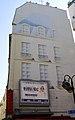 Trompe-lœil à langle des rues de Condé et Saint-Sulpice, Paris 2010.jpg