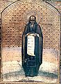 Tryphon of Pechenga.jpg