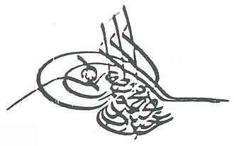 Abdulmejid I - Image: Tughra of Abdülmecid I
