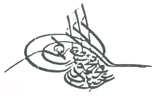 Abdulmejid I عبد المجيد اول's signature