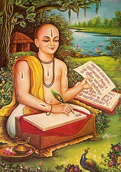 Tulsidas composing the Ramcharitamanas.