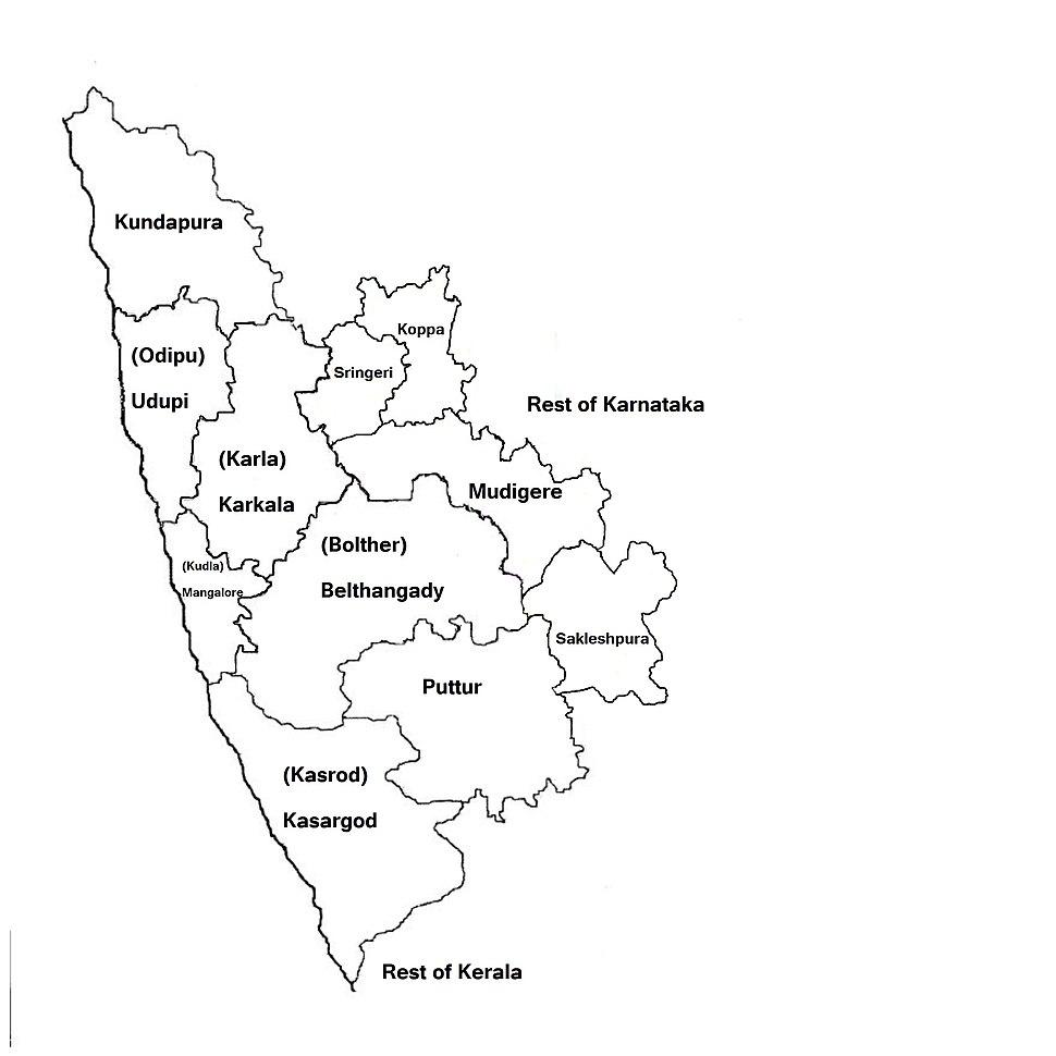 Tulunad State