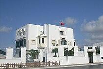 Tunis Université de Tunis.JPG