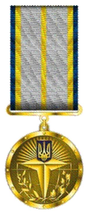 Foreign Intelligence Service of Ukraine - Image: UKR FISU – 20 Years Of Honest Service Medal 2013