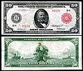 US-$50-FRN-1914-Fr-1019a.jpg