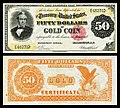 US-$50-GC-1882-Fr.1195.jpg