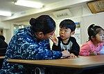 USS Blue Ridge activity 151212-N-KG618-016.jpg