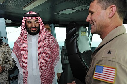 Deputy Crown Prince Mohammad bin Salman aboard the aircraft carrier USS Theodore Roosevelt, 7 July 2015 USS Theodore Roosevelt operations 150707-N-GR120-011.jpg