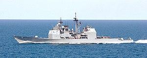 Американский ракетный крейсер прибыл к берегам Румынии - Цензор.НЕТ 8940