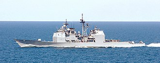 Combined Task Force 151 - Image: USS Vella Gulf CG 72 01