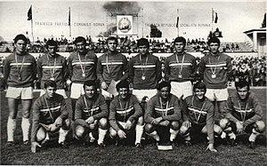 FC UTA Arad - UTA Arad (1969–1970)