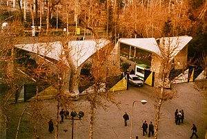 University of Tehran main entrance - University of Tehran main entrance.
