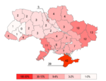 Ukr Referendum 1991 No.png