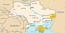 Description de l'image Ukraine map (disputed territory).png.