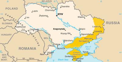 Ukraina Valuutta
