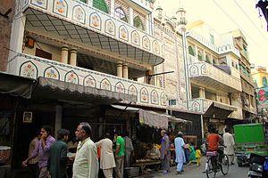 Oonchi Mosque - Image: Unchi Masjid 1 (WCLA)