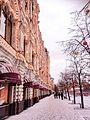 Une des façades du Goum sur la Place Rouge.jpg