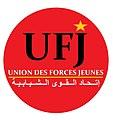 Union des forces jeunes (UFJ) logo.jpg