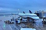 United A320 Friend Ship (31298204906).jpg