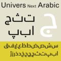 Univers arabic mostra tipografica.png