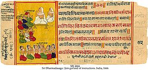 Old Gujarati - Updeshmala, Manuscript in Jain Prakrit and Old Gujarati on paper, Rupnagar, Rajastan, India, 1666, 76 ff. (−16 ff.), 11x25 cm, single column, (10x22 cm), 4 lines main text, 2–4 lines of interlinear commentary for each text line, in Jain Devanagari book script, filled with red and yellow, 17 paintings in colours mostly of Svetambara Jain monks, influenced by the Mughal style.  The text is a Prakrit didactic work of how best to live a proper Jain life, aimed probably at the laity. The Svetambara pontiff, Sri Dharmadasagaî, lived in the mid-6th century. The Old Gujarati prose commentary was written in 1487. The colophon gives the place, date, and the name of the religious leader, Sri Namdalalaji, on whose order the work was transcribed.