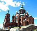 Uspenski-Kathedrale.JPG