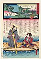 Utagawa Kunisada II - Hôshô-ji at Hannya Jakusen-san, No. 32 of the Chichibu Pilgrimage Route.jpg