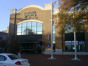 Virginia Sports Hall of Fame and Museum - Image: VSHOF 1