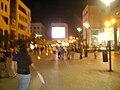 Vakalat Street Summer 2010.jpg