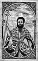 Vakhtang VI of Kartli (1712)-2.JPG