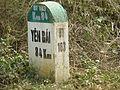 Van Yen District - Hwy DT163 - P1380759.JPG