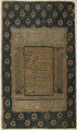 Verses in Persian and Chaghatay WDL221.png