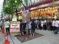 Vie de France Café Akihabara & Surechigai Tushin.jpg