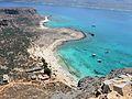 View from Old Venetian Fort (Imeri Gramvousa, Crete, Greece).jpg