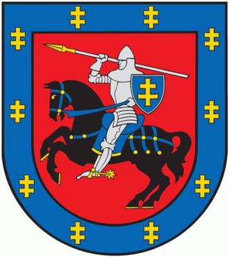 Vilnius County - Image: Vilnius County COA