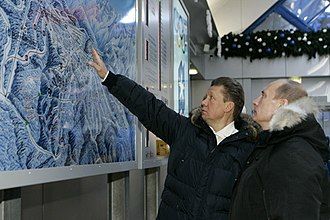 History of Germans in Russia, Ukraine and the Soviet Union - Gazprom chairman Alexei Miller with Russian President Putin