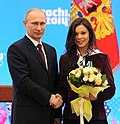 Vladimir Putin and Elena Ilinykh 24 February 2014.jpeg