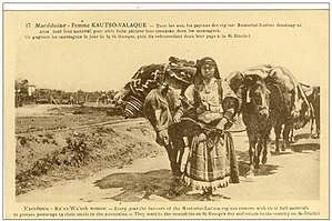 History of Romanian - Vlach women from the region of Larissa on her journey towards the summer pastures in the mountains