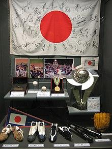 Baseball In Japan Wikipedia